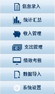 物流信息平台矢量图