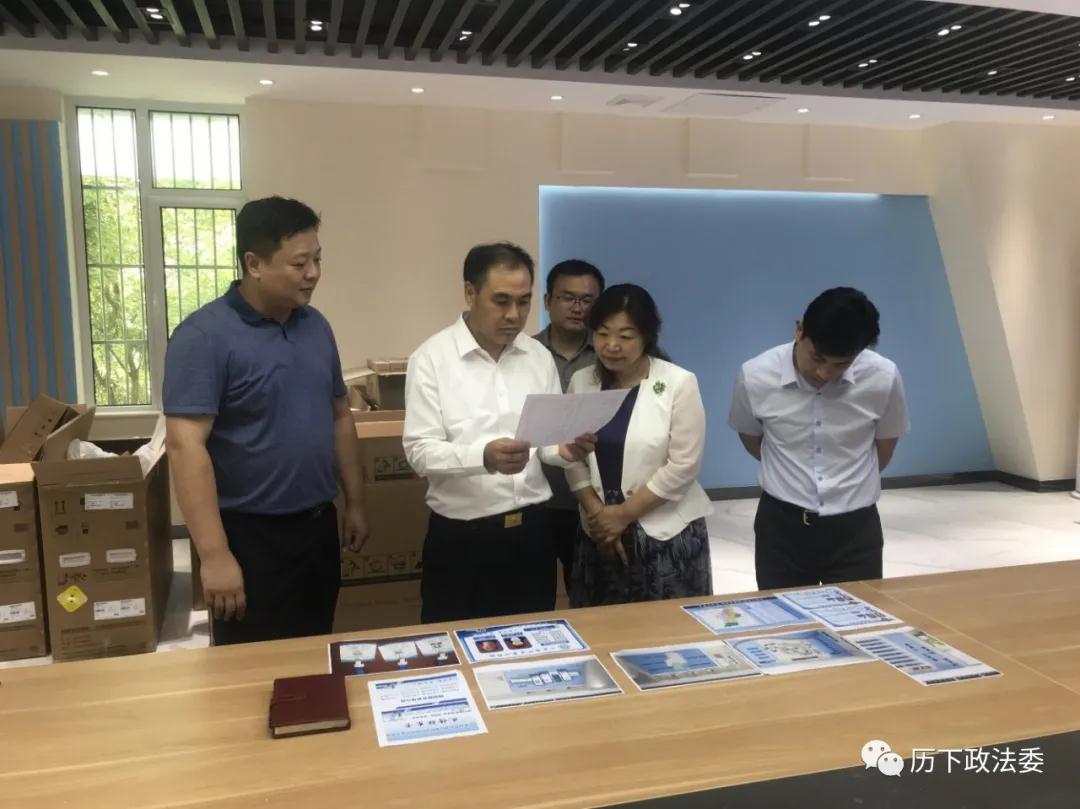 政法委书记李乐军同志调研网格化基层治理工作