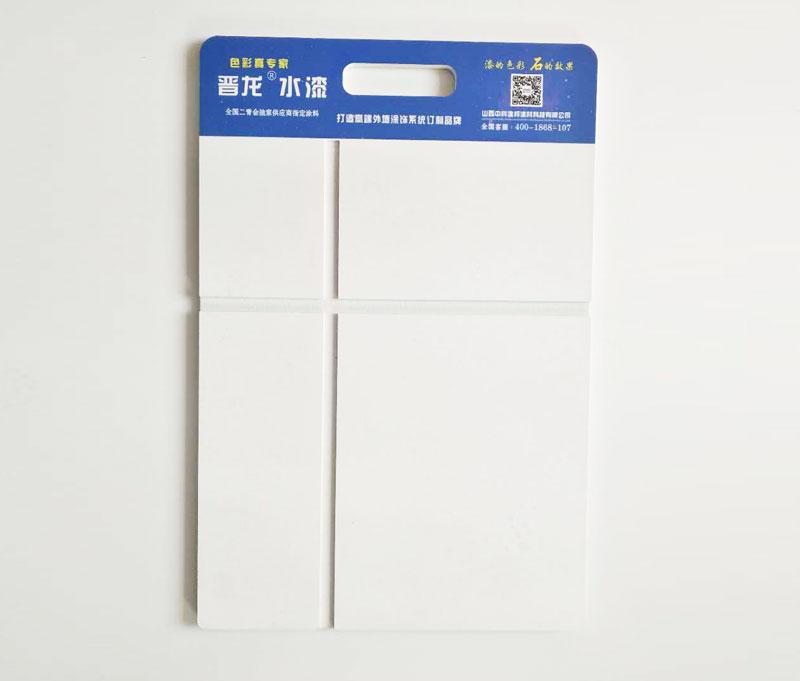 高密度PVC手提板