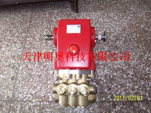 高压柱塞泵P11