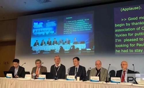 第十四届联合国互联网治理论坛(IGF)年会在德国柏林召开