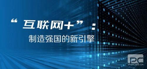 我国工业互联网发展将从产业数字化和数字产业化两方面推